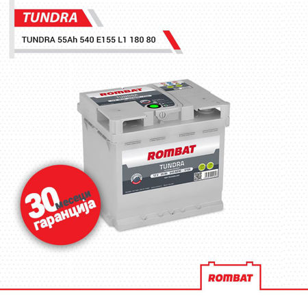 Picture for category Rombat Tundra
