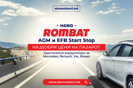 Picture for category Rombat AGM Start-Stop акумулатор