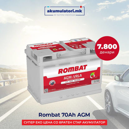 Picture of Акумулатор Rombat Start-Stop AGM 70Ah