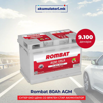 Picture of Акумулатор Rombat Start-Stop AGM 80Ah